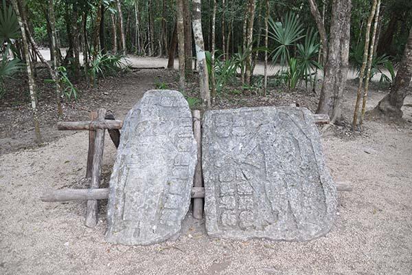 Ancient Maya City of Coba