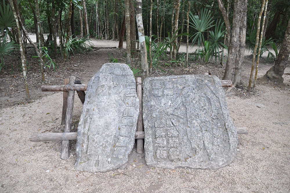 Ancient Maya City of Coba