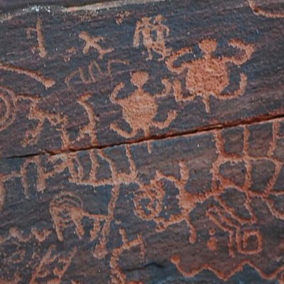In Sedona? Check out Rock Art of V Bar V Heritage Site