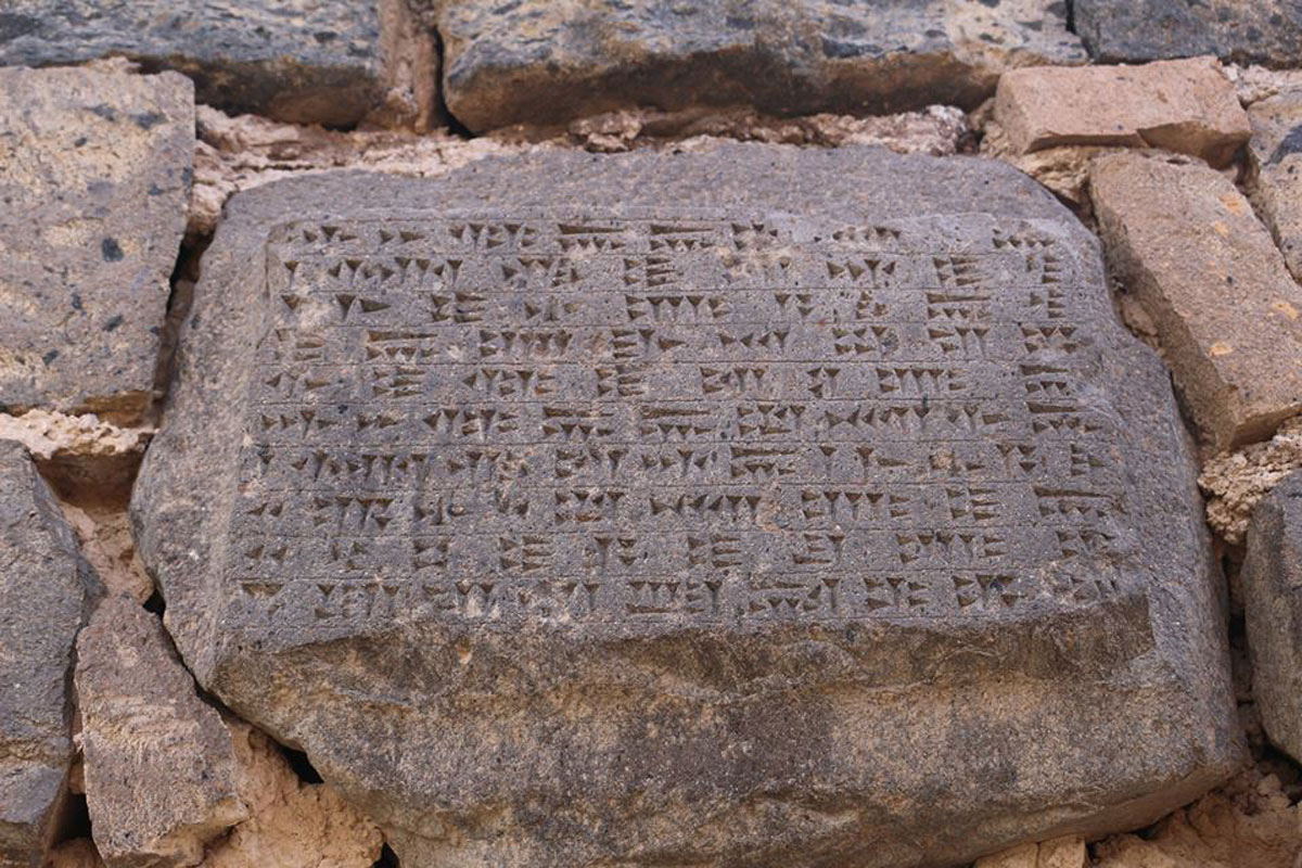 Armenian culture | One of the ancient cuneiform inscriptions found at Erebuni