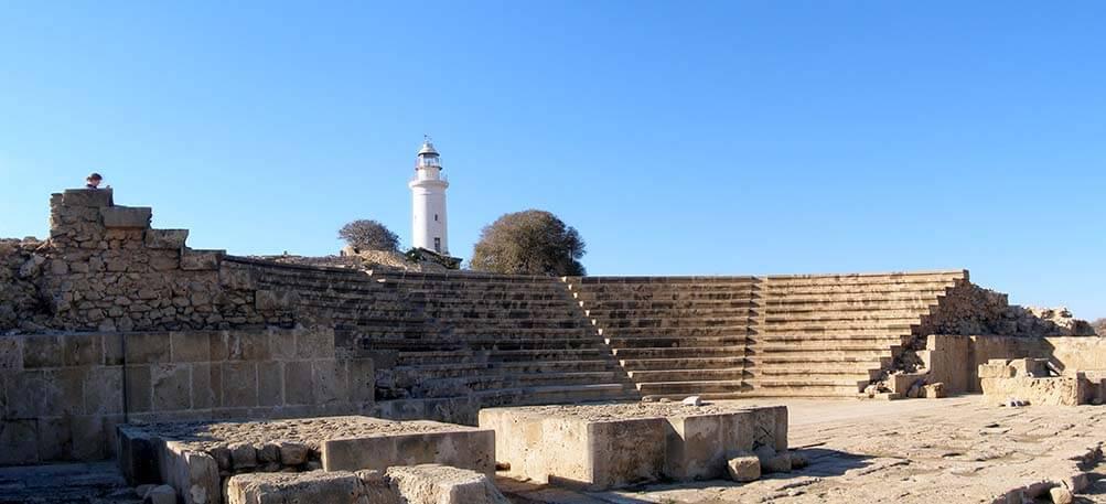 Pano Odeon Paphos