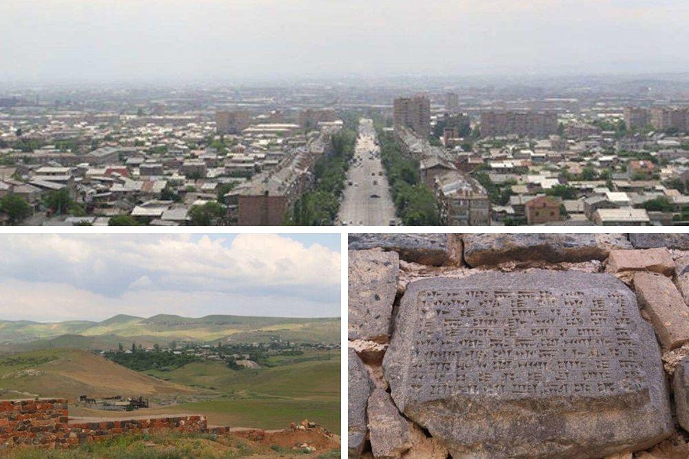 Armenian Alphabet Letters