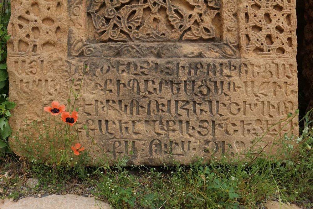 Armenian culture
