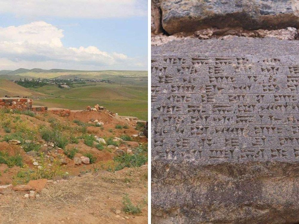 Walls of Erebuni