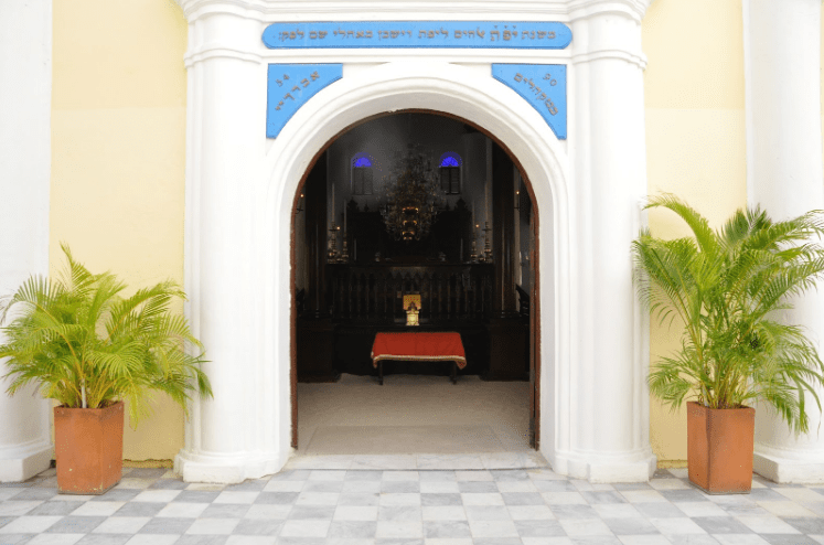 Entrance to Mikve Israel Emanuel Synagogue
